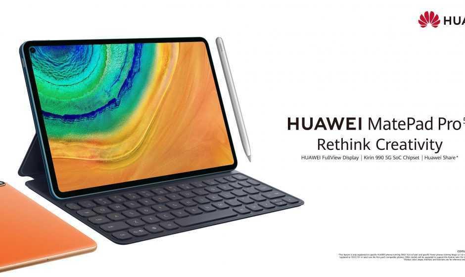 Huawei MatePad Pro: disponibile su Amazon a 549 euro