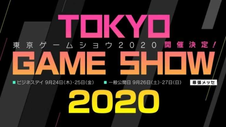 Tokyo Game Show 2020 cancellato a causa del Coronavirus