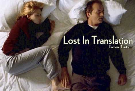 Retro-recensione Lost in Translation: l'amore tradotto