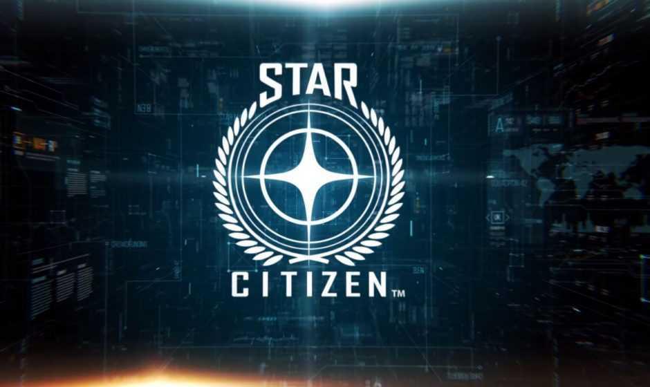 Star Citizen giocabile gratis fino al 25 Febbraio