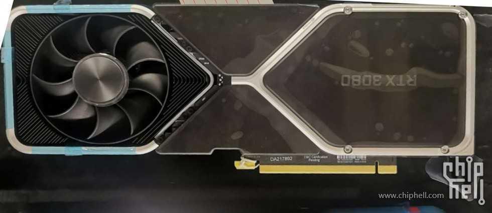 Nvidia GeForce RTX 3080: ecco le presunte foto