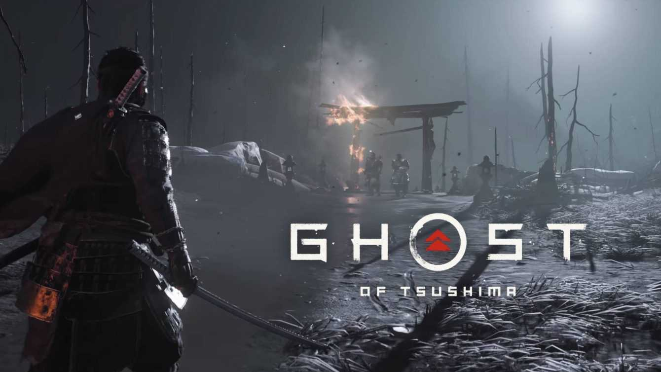Ghost of Tsushima: annunciata la data dell'embargo