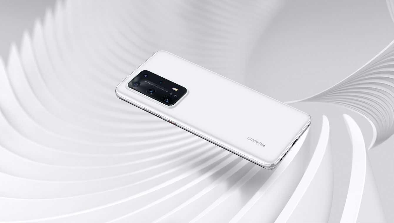 Huawei P40 Pro+: arriva in Italia il nuovo top
