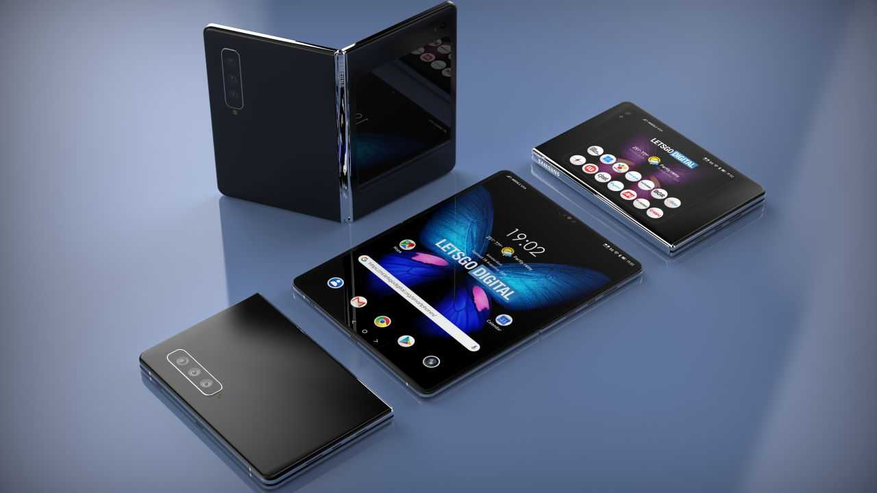 Samsung Galaxy Fold 2: nuovi dettagli sul display