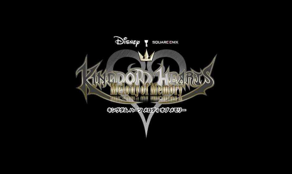 Kingdom Hearts Melody of Memory: ecco i primi dettagli ufficiali