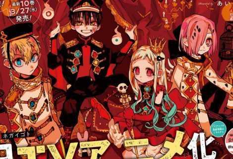 J-POP Manga annuncia i nuovi arrivi, tra cui SOA e Hanaku-Kun