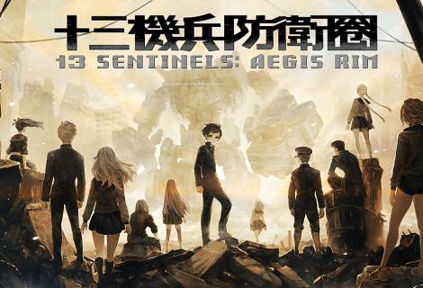 13 Sentinels: Aegis Rim finalmente arriva in occidente su PS4