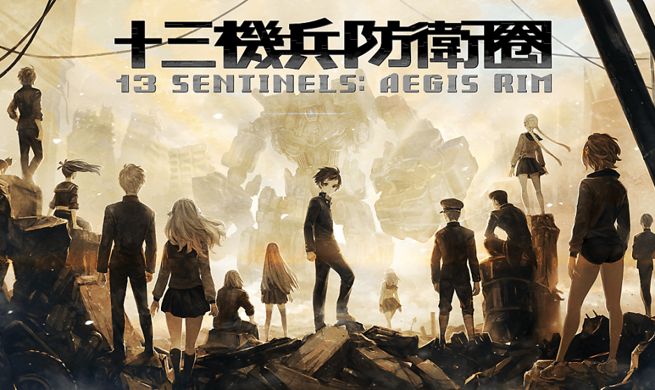 13 Sentinels: Aegis Rim finalmente arriva in occidente su PS4