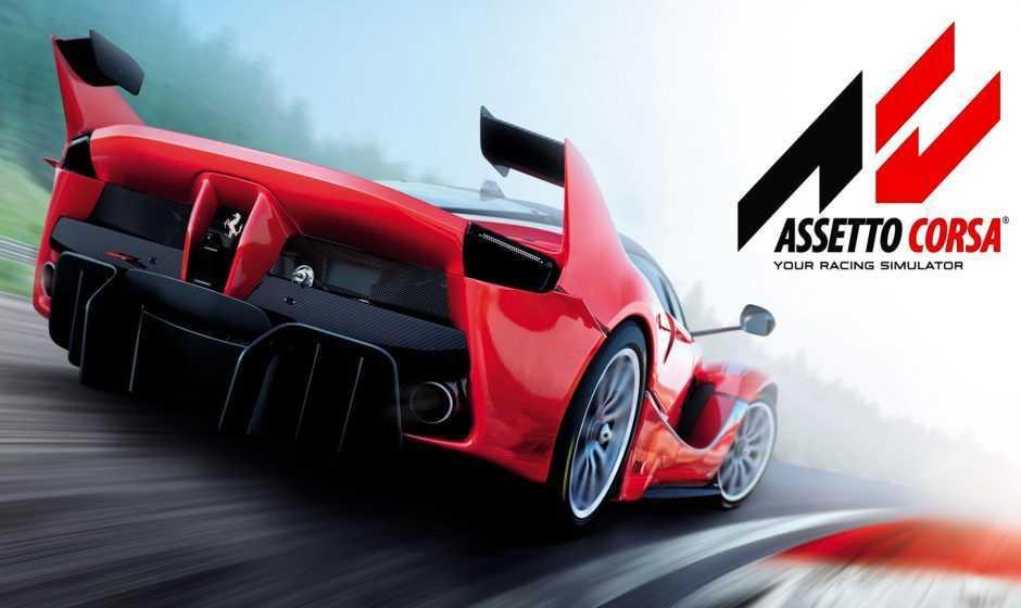 Assetto Corsa: aperto il campionato Ferrari Hublot Esports Series