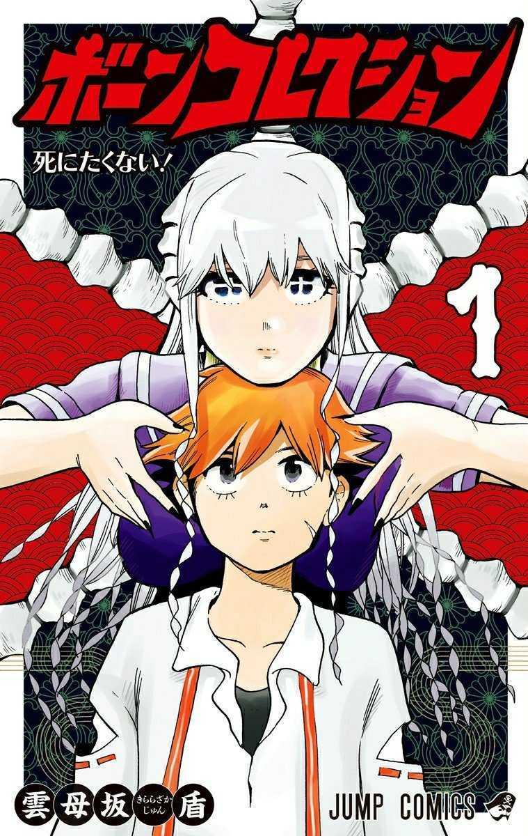 Burn the Witch, uscito il nuovo manga di Kubo | Jump Highlights