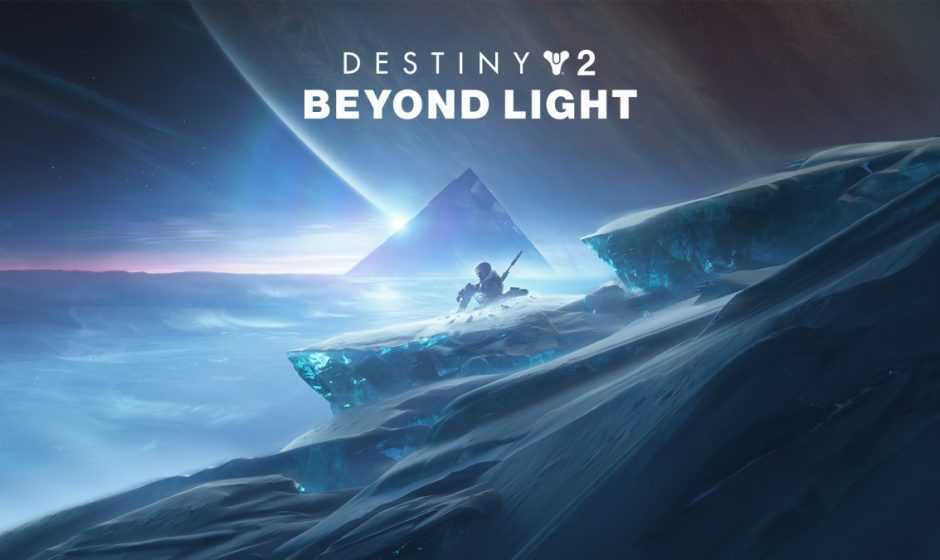 Recensione Destiny 2: Oltre la luce, Bungie e il problema dei mondi persistenti