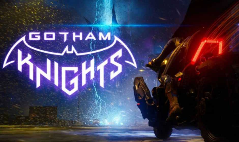 Gotham Knights: il titolo sarà un open world