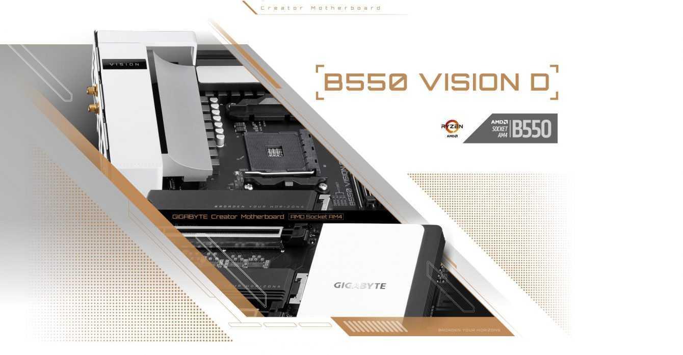 GIGABYTE B550 VISION D, la prima scheda madre con certificazione ThunderboltT 3