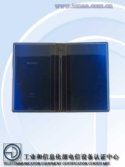 Royole FlexPai 2: annuncio a breve | Specifiche tecniche