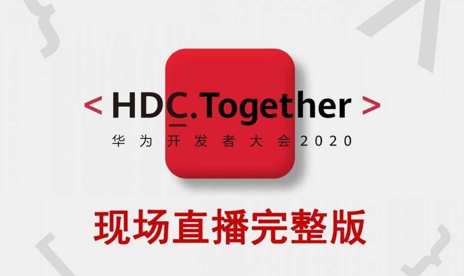 Huawei Developer Conference 2020: nuove tecnologie per gli sviluppatori per un'esperienza sempre più smart