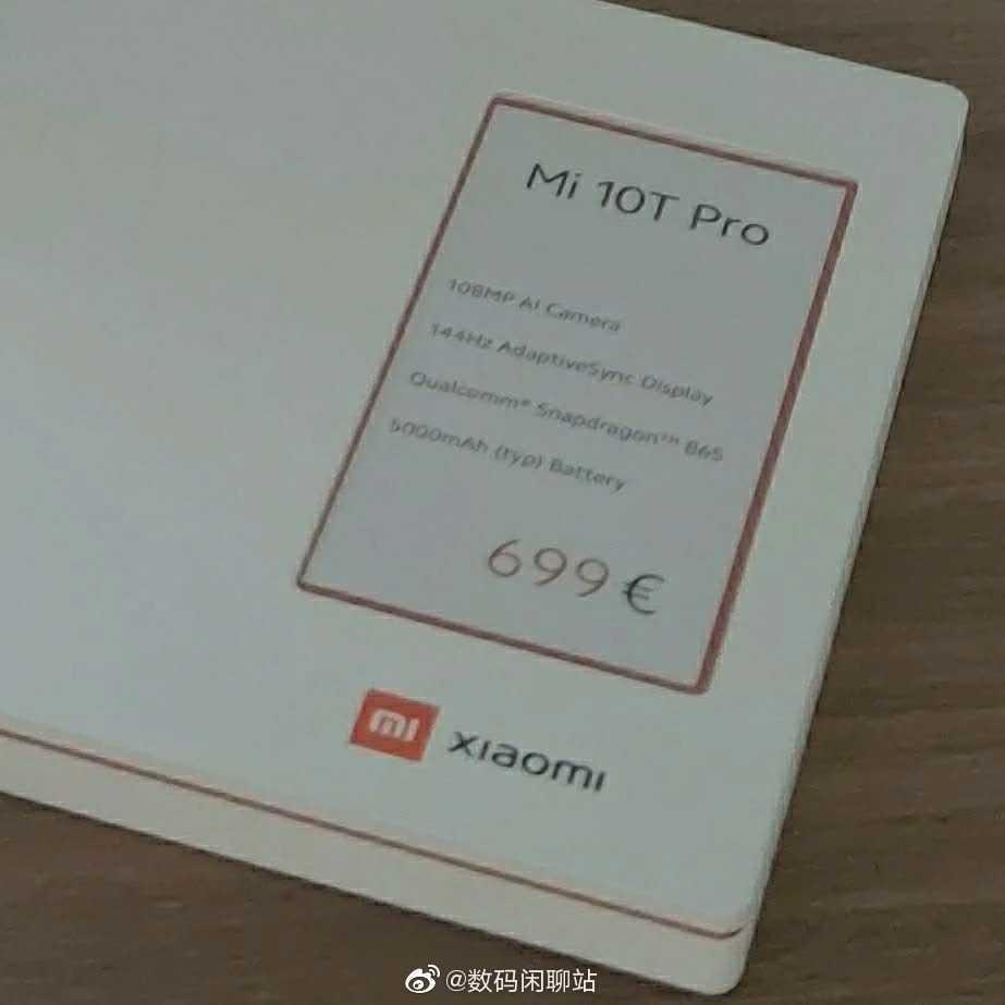 Xiaomi Mi 10T Pro: prezzo europeo svelato?