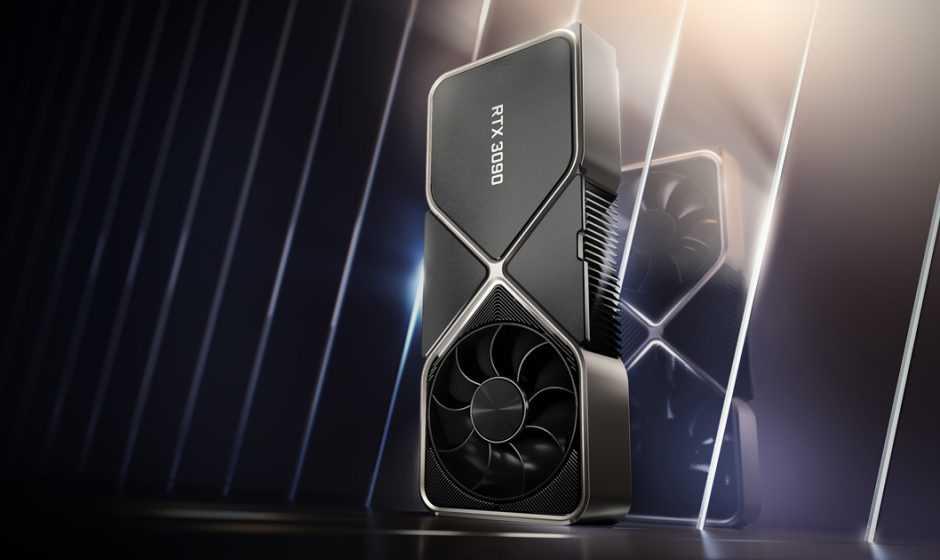 MSI: oltre 330.000 dollari di RTX 3090 rubate da una fabbrica in Cina