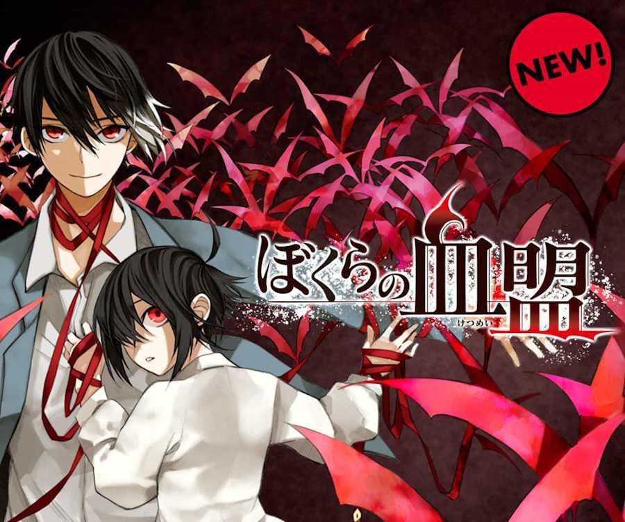 Our Blood Oath: prime impressioni del nuovo manga di Jump