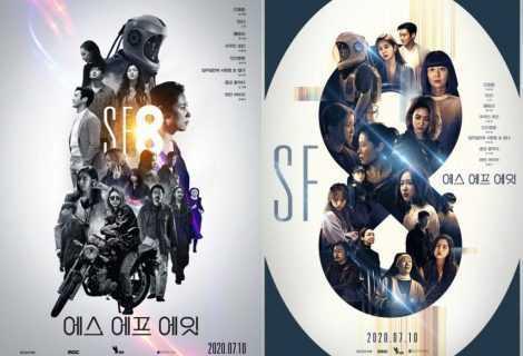 Recensione SF8 | Trieste Science+Fiction Festival 2020