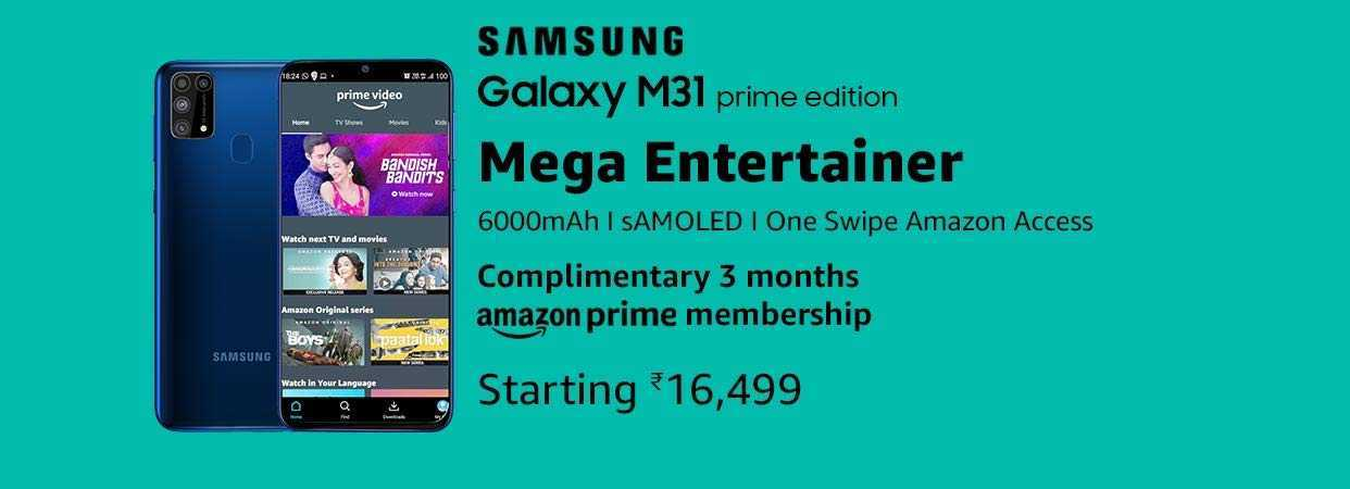 Galaxy M31 Prime Edition: leakato il possibile prezzo