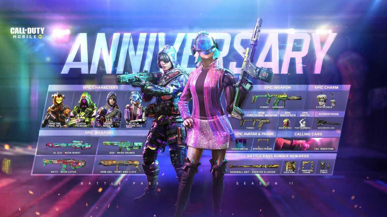 Call Of Duty Mobile: un aggiornamento speciale per il primo anno del gioco