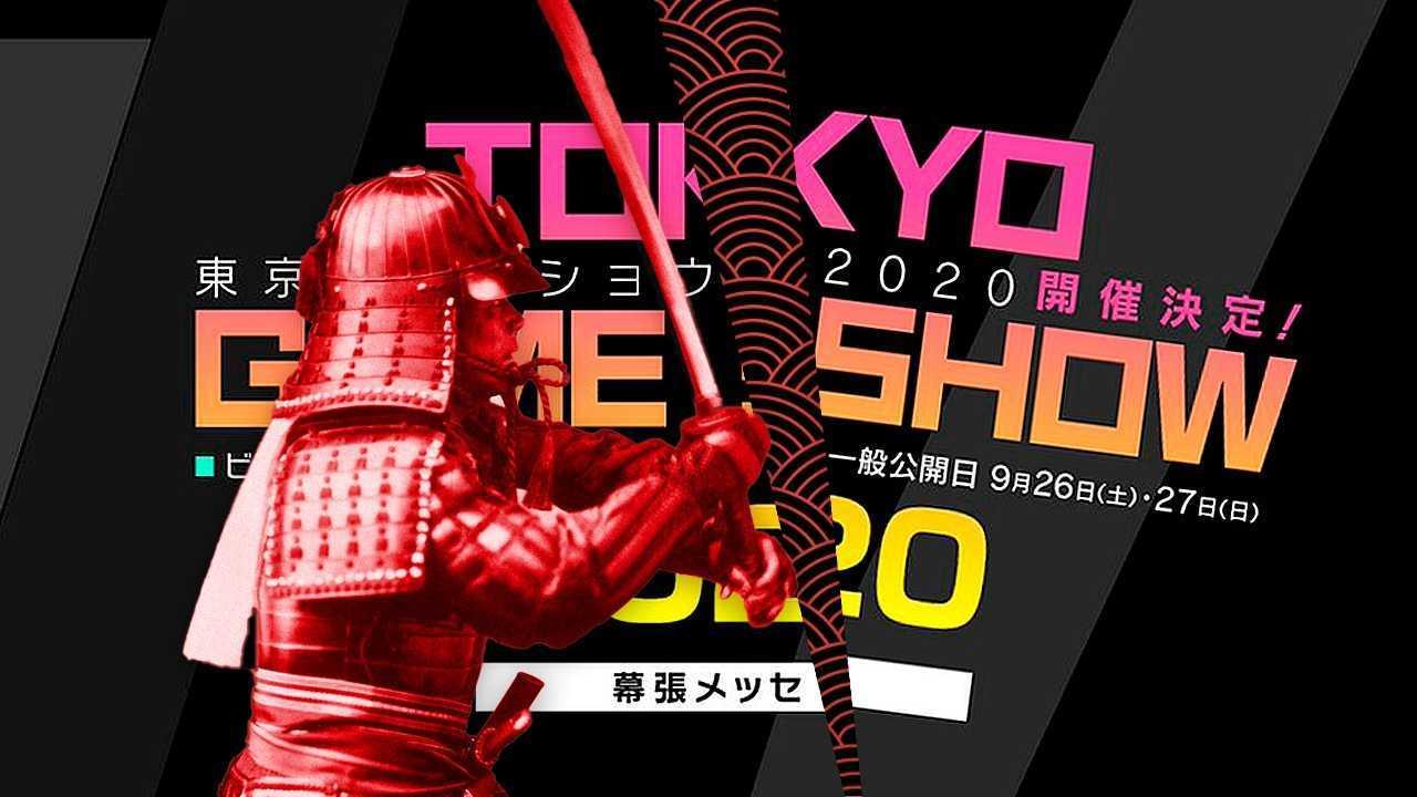 Tokyo Game Show 2021: già ufficiale la data