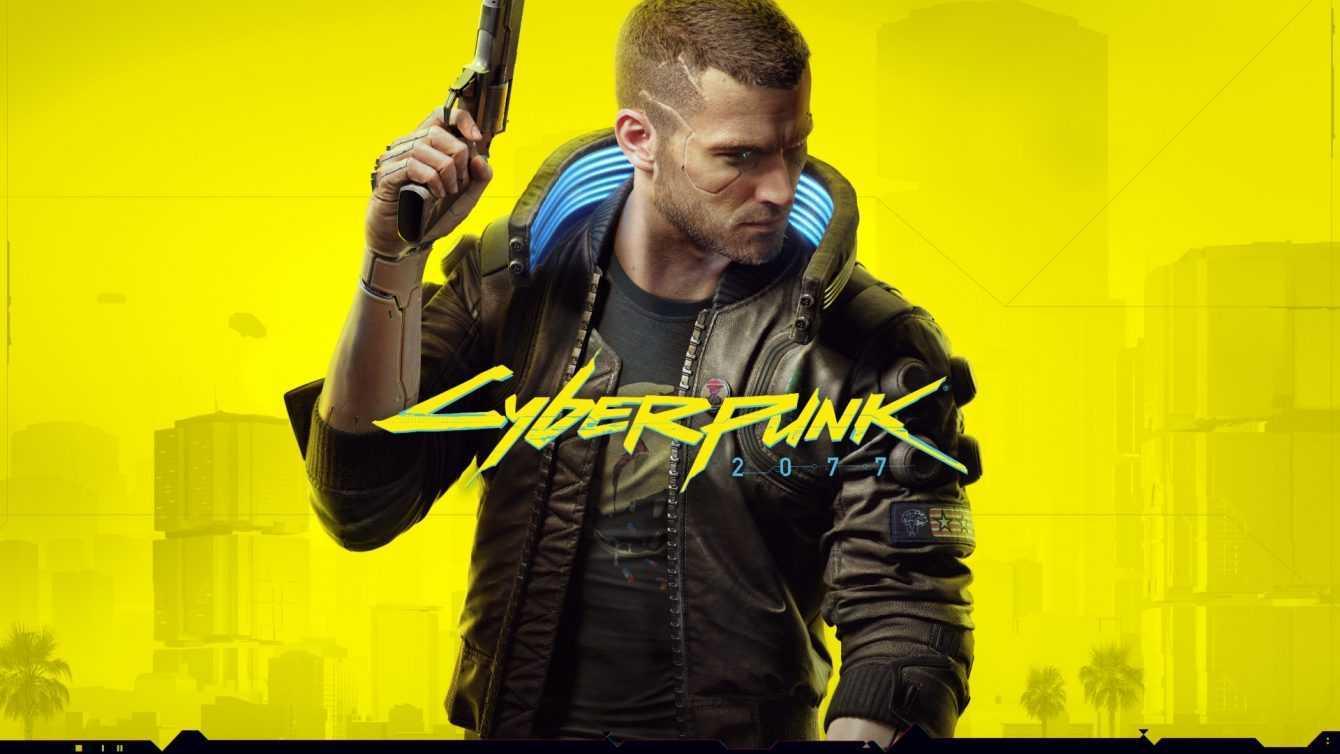 Cyberpunk 2077 |  nuovi dettagli sul multiplayer in arrivo nel Q1 2021