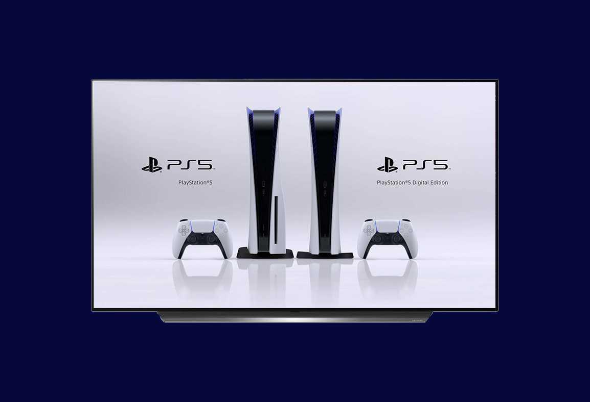Migliori TV per PS5