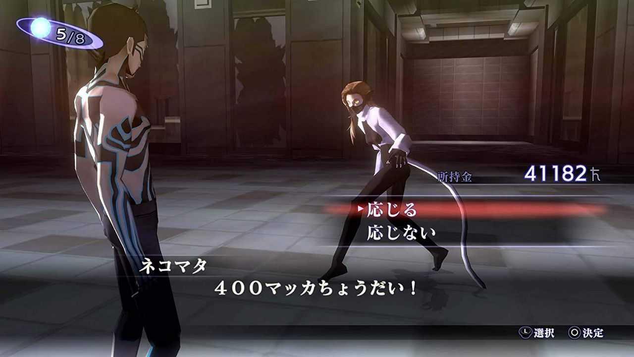 SMT III: Nocturne HD Remastered, svelato il piano per i DLC