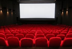 Riapertura cinema: dal 26 aprile si torna in sala