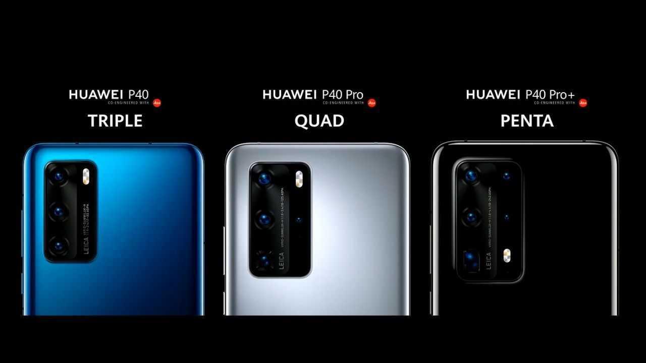 Huawei: tante offerte per il Black Friday 2020
