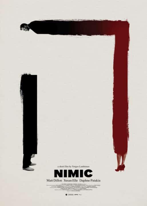 Recensione Nimic | Ravenna Nightmare Film Fest 2020