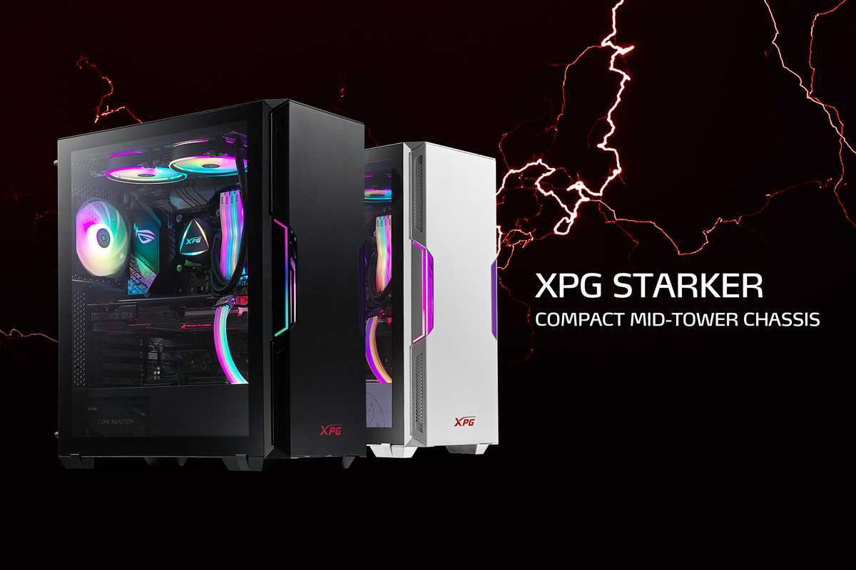 XPG STARKER è il nuovo case Mid-Tower compatto