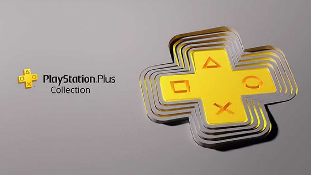 PS Plus Collection: nessun aggiornamento previsto in futuro