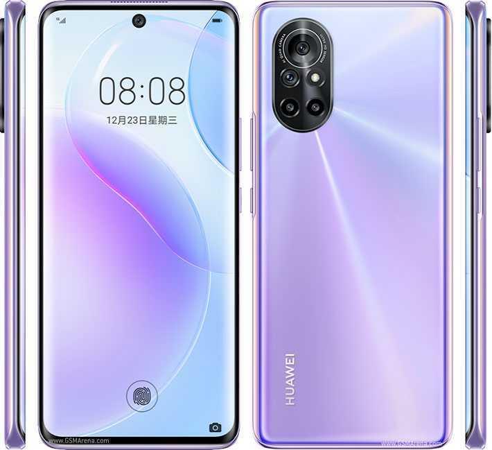 Huawei Nova 8 5G: caratteristiche e scheda tecnica