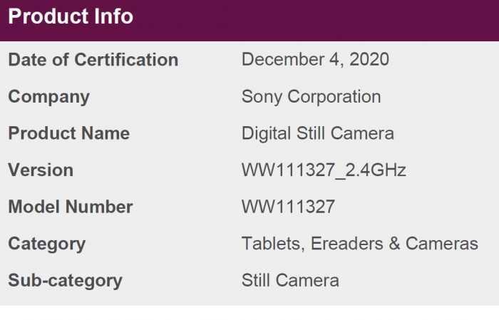 Sony A9 III o A9s: registrata una nuova mirrorless ammiraglia?