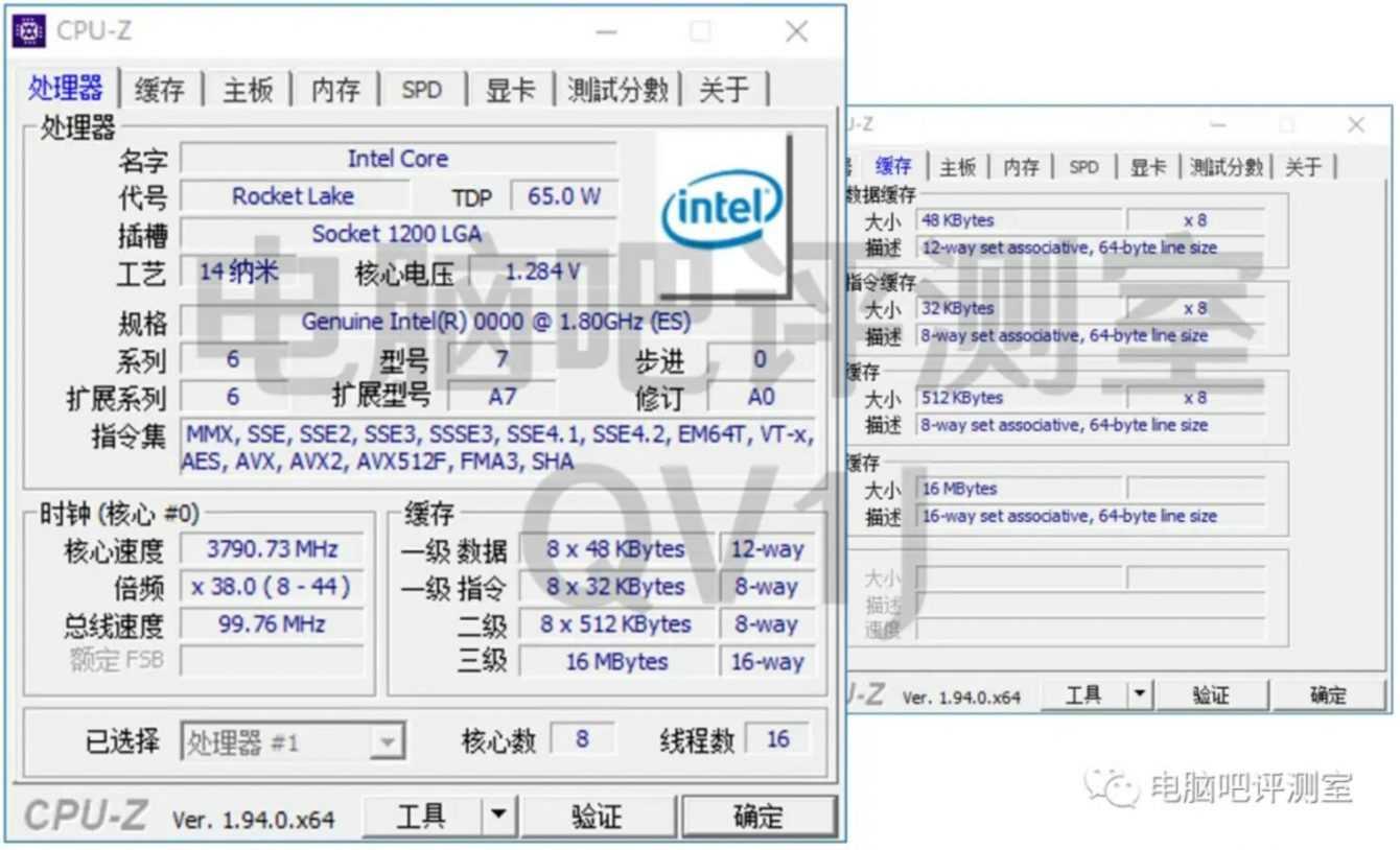 Intel Rocket Lake: specifiche di Core i9-11900, Core i7-11700K, Core i7-11700