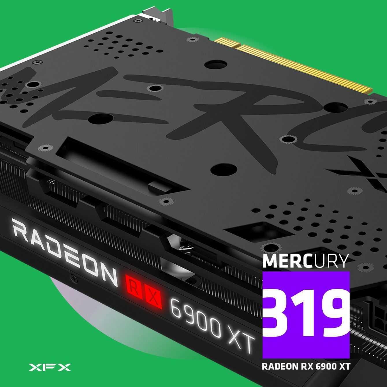 XFX Speedster MERC 319: foto e specifiche della RX 6900 XT custom