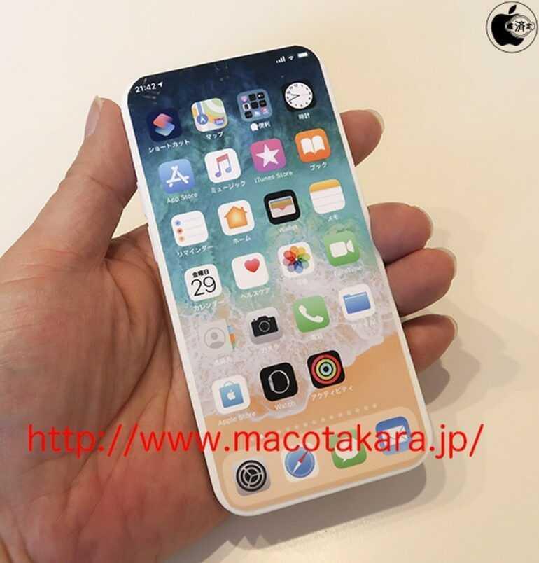 Novità iPhone 13: always-on display e quattro fotocamere