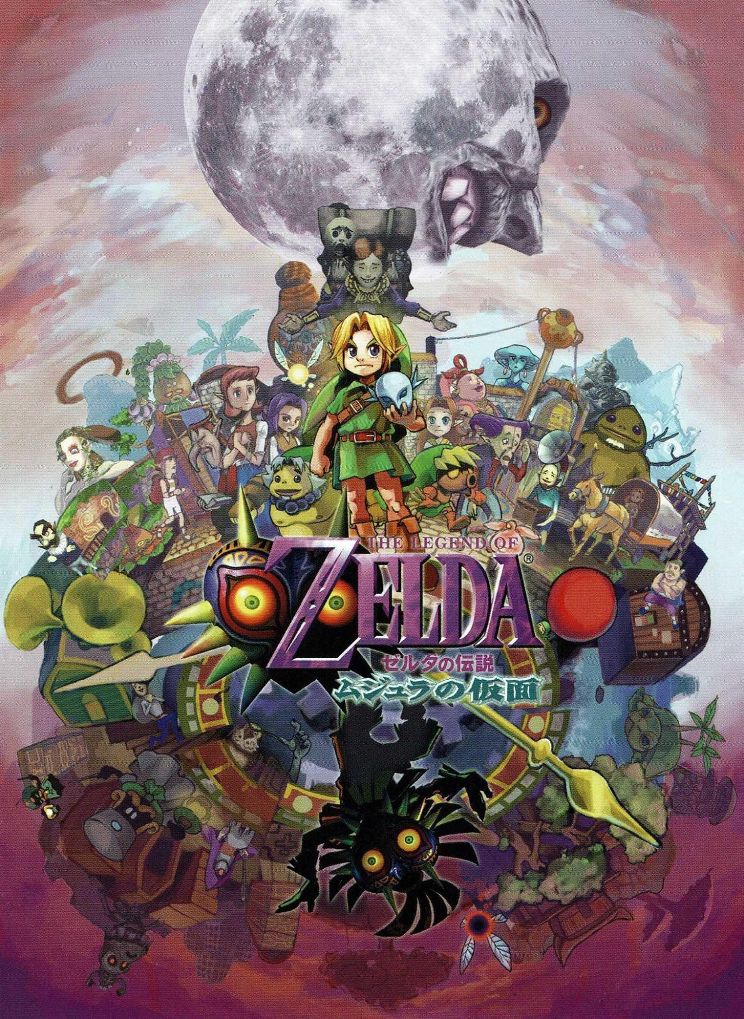 Nintendo: Takaya Imamura, creatore di Tingle, va in pensione