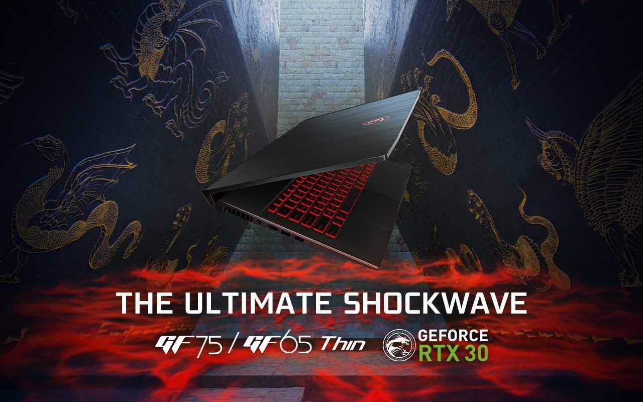 MSI: ecco tutti i notebook con GPU NVIDIA RTX 30