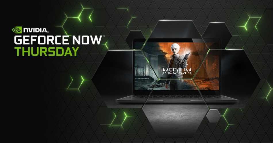 GeForce Now: nvidia reintroduce l'appuntamento del giovedì