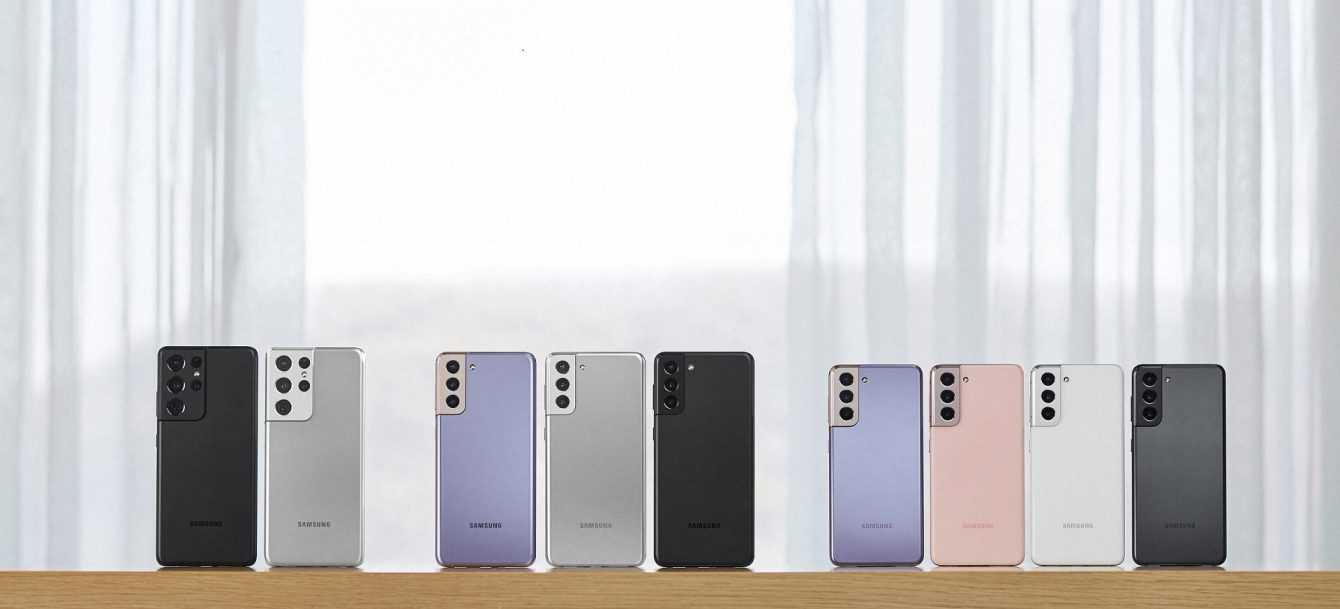 Samsung Unpacked 2021: tutto sulla nuova linea Galaxy S21