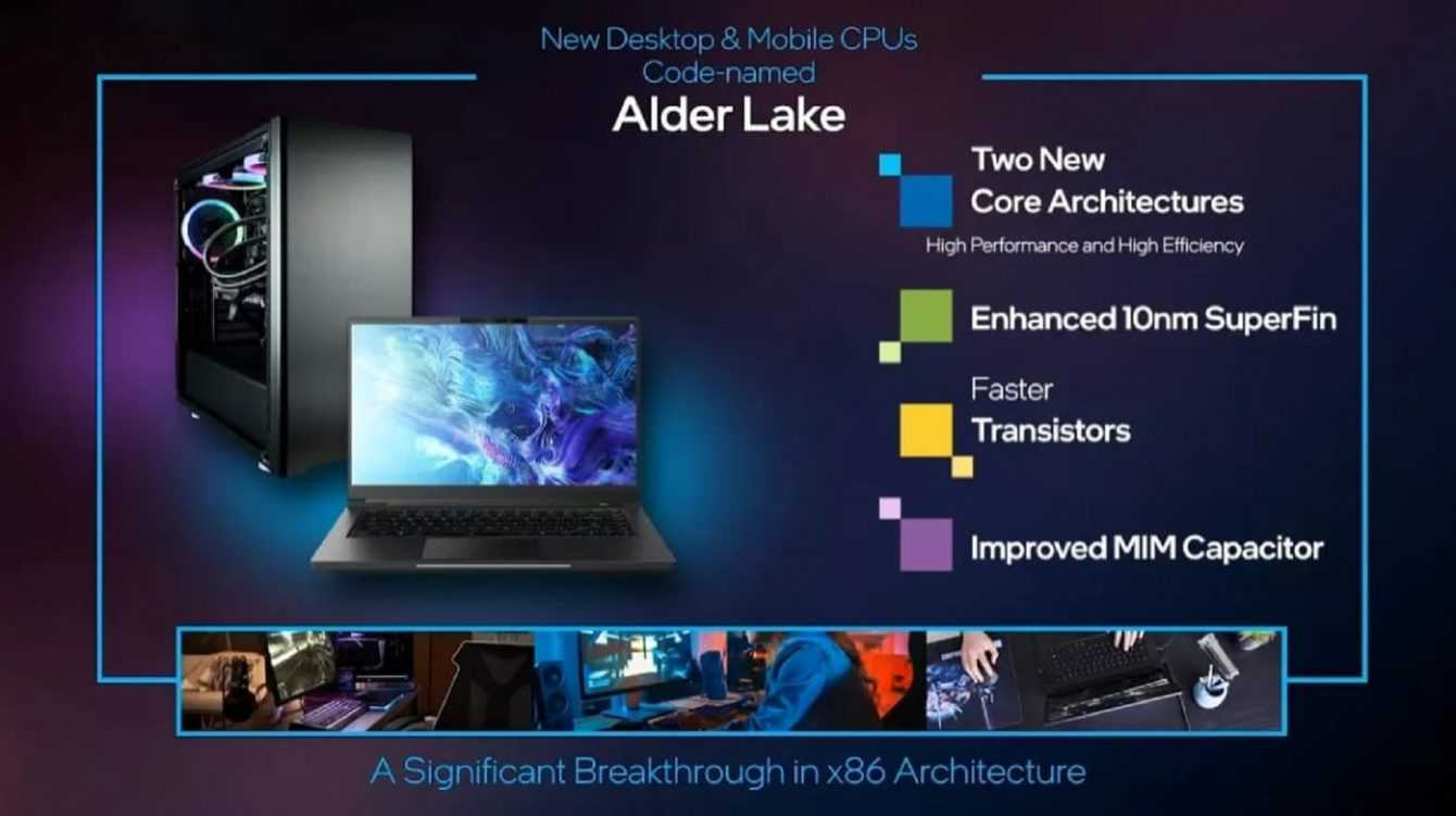 Intel Alder Lake: al CES 2021 spunta la CPU del futuro