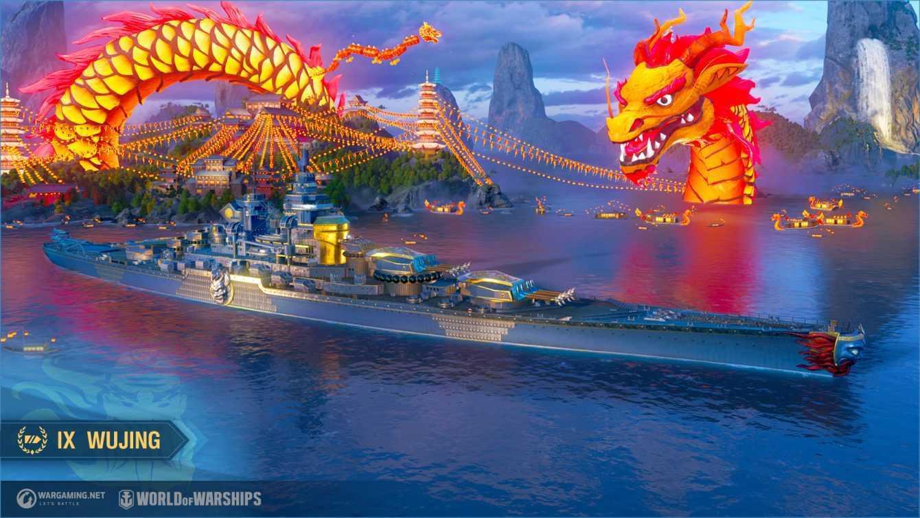 World of Warships: le novità dell'evento Capodanno Lunare 2021