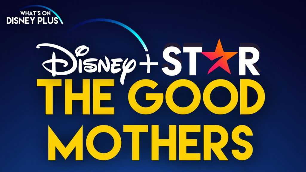 Su Disney+ arriva Star: ecco tutte le novità originali