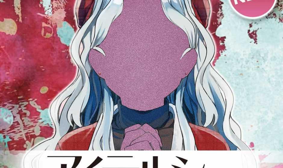 i tell c: prime impressioni del nuovo manga di Jump