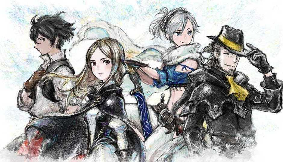 Super Smash Bros. Ultimate: evento di Bravely Default II