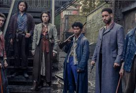 Gli Irregolari di Baker Street: cancellata la serie Netflix