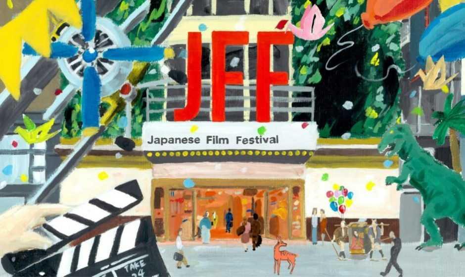 Japanese Film Festival: online dal 26 febbraio al 7 marzo